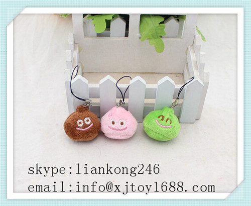 plush keychains and pendant